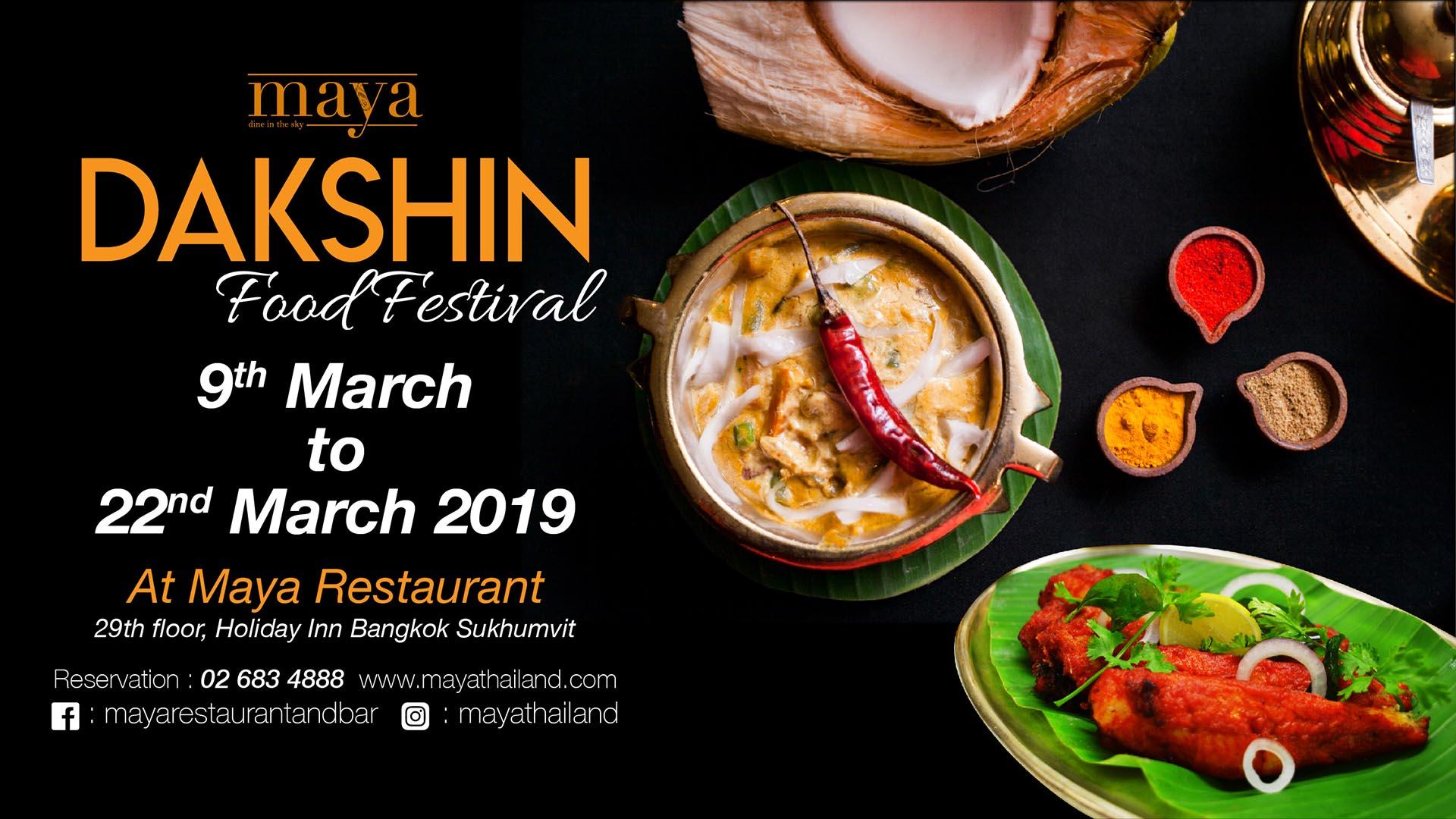 Dakshin Food Festival