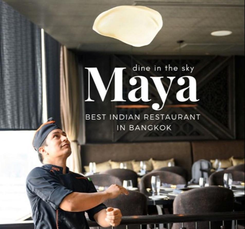 Maya's Indian Sunday Brunch