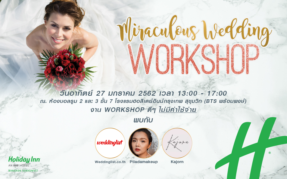 Miraculous Wedding Workshop