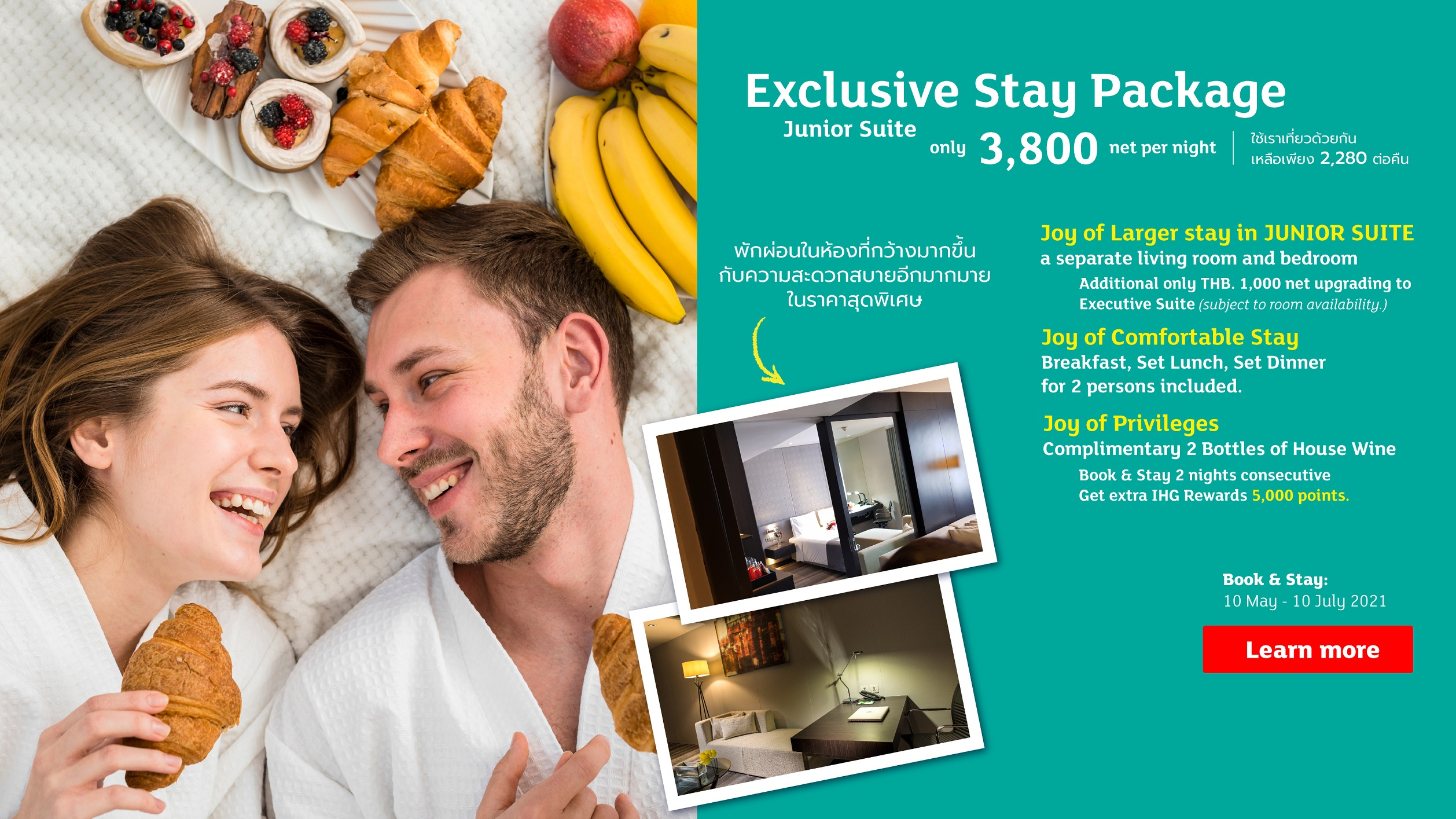 Exclusive Stay Package