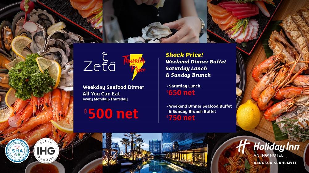 Zeta Cafe Super Hot Price