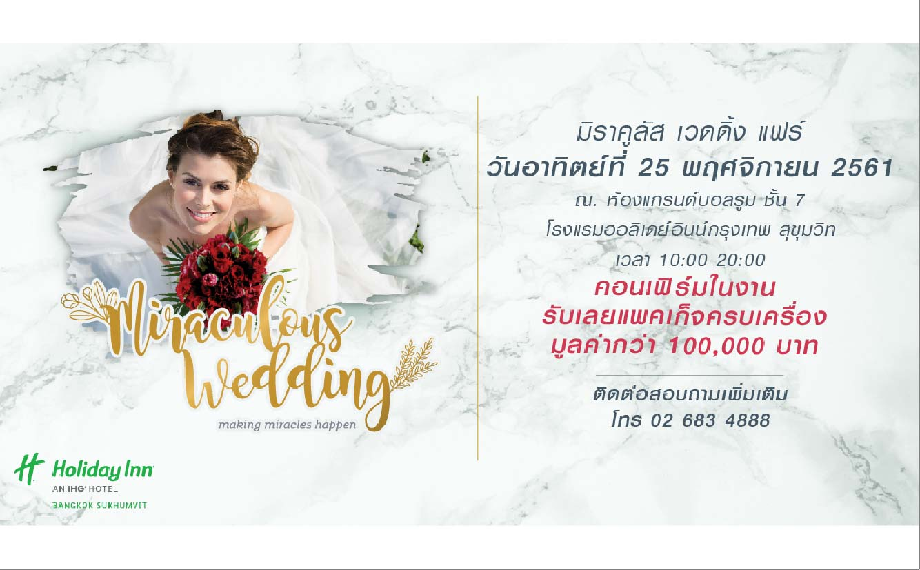 Miraculous Wedding Fair 2018